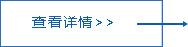 山东北宏新材料科技有限公司